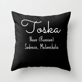 Toska russian Throw Pillow
