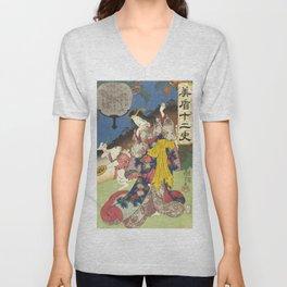 Draw of the Hare - Japanese Art Unisex V-Neck