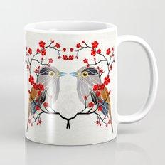 look at me my bird  Mug