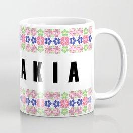 slovakia country symbol name Coffee Mug