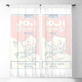 Joji Cigarette Blackout Curtain