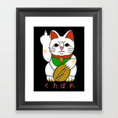 Sekkyoku-tekina Neko Framed Art Print