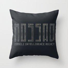 Mossad - Israeli Intelligence Agency Throw Pillow