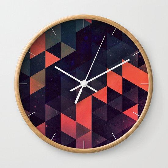 nydya Wall Clock