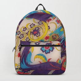 Vintage Silk Backpack