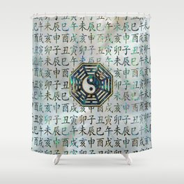 Abalone and Gold Bagua  feng shui hieroglyphs Shower Curtain