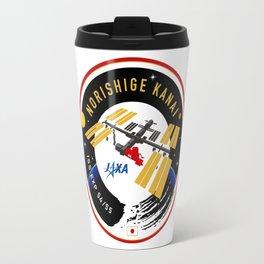 Norishige Kanai's Personal Patch Travel Mug