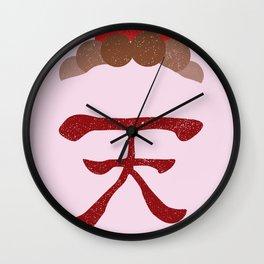 Akuma - Raging Demon Wall Clock