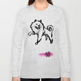 Chinese Ink Dog Long Sleeve T-shirt