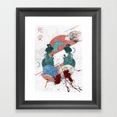 Geishas Framed Art Print