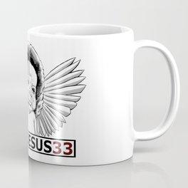 Militant Baby Logo Coffee Mug