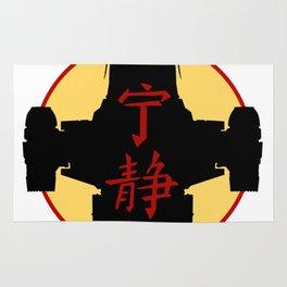 Serenity kanji Rug