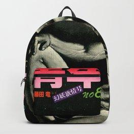 Asian Eighties Backpack