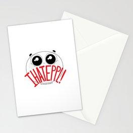CutiePeas - I hate people! Stationery Cards