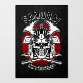 Bushido Samurai Skull Canvas Print