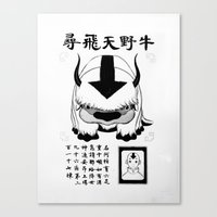 appa Canvas Prints featuring Appa Wanted Poster by Korrina Carmona