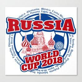 Russia 2018.4 Canvas Print