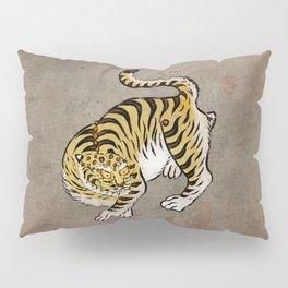 Minhwa: Tiger Yellow Type (Korean traditional/folk art) Pillow Sham