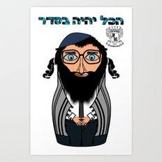 Hassid Matryoshka Art Print