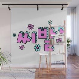 씨발 Cute Wall Mural