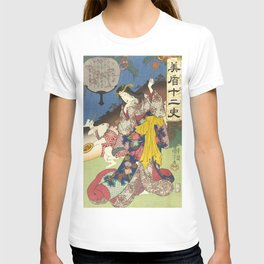 Draw of the Hare - Japanese Art T-shirt