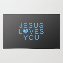 Jesus Loves You!!! Rug