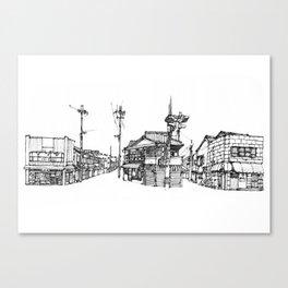 Urban space - Row of shops #2 Canvas Print