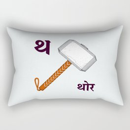 T is for Thor Rectangular Pillow
