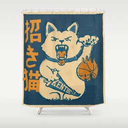 Kentucky Lucky Cat Shower Curtain