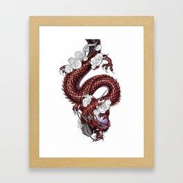 Japanese Dragon 竜 Framed Art Print