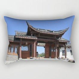 Courtyard at Chinese Garden #1 Rectangular Pillow