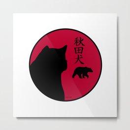 Akita inu, kanji and bear in rising sun Metal Print