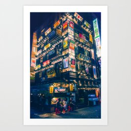 Jongro at night Art Print