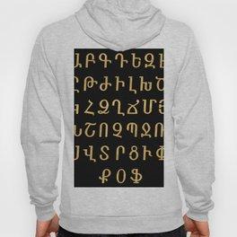 ARMENIAN ALPHABET - Black and Gold Hoody