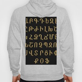 ARMENIAN ALPHABET - Black and Gold Hoody