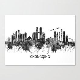 Chongqing China Skyline BW Canvas Print