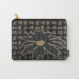Chinoiserie Chinese Flower Carry-All Pouch