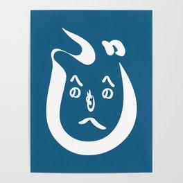 HeNoHeNoMoHeJi Poster