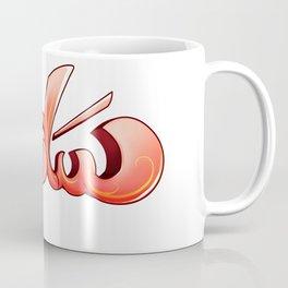 salma name in arabic graffiti Coffee Mug