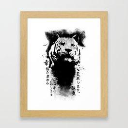 Strength and Honour  Framed Art Print