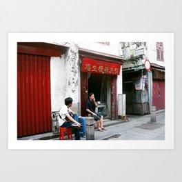 at Rua de Felicidades Art Print