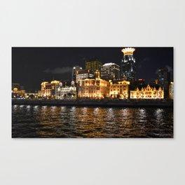 Shanghai Lights Canvas Print