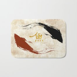 Koi Fish | Gold Bath Mat