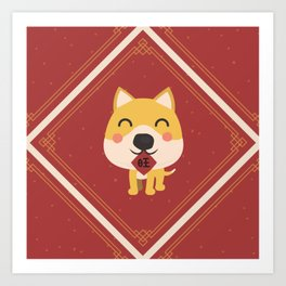 Year of the Dog Art Print