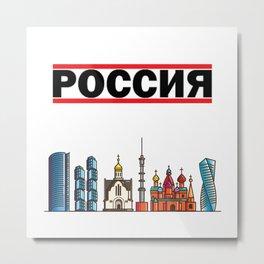 Россия - Russia - Skyline Of The Capital Moscow Metal Print