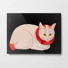 Shotei Takahashi White Cat In Red Outfit Black Background Vintage Japanese Woodblock Print Metal Print