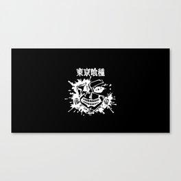 The Mask TG Canvas Print