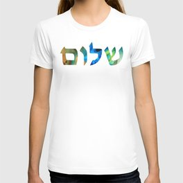 Shalom 15 by Sharon Cummings T-shirt