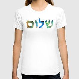Shalom 15 by Sharon Cummings T-shirt