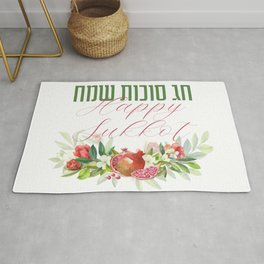 Hag Sukkot Sameach - Happy Sukkot Jewish Holidays Art Rug